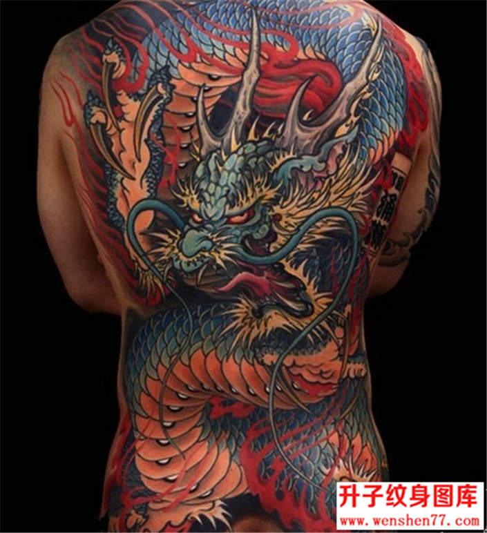 重庆后背彩色大龙纹身图案