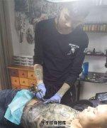 重庆纹身师 升子