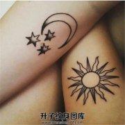 太阳月亮星星的组合纹身