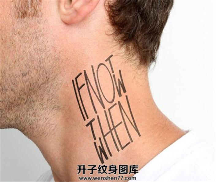 男性脖子侧面英文纹身图案