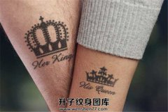 情侣手臂图腾皇冠纹身