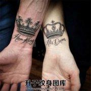 情侣手腕处的皇冠加英文纹身