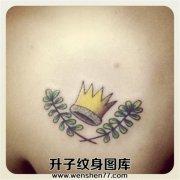 小清新的皇冠纹身