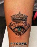 blingbling的皇冠和钻石