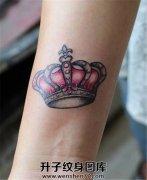 分红少女心的皇冠纹身