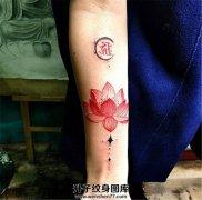 女性小臂内侧的梵文莲花