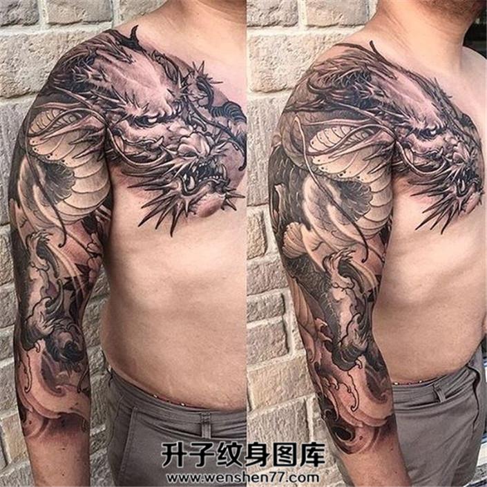 七分臂接胸口龙纹身图案【升子纹身520】