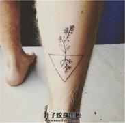 男性小腿后侧小清新植物与几何图形