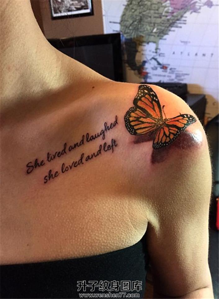 女性锁骨肩头处的英文蝴蝶纹身