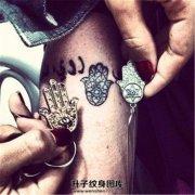 男性小臂线条法蒂玛之手纹身