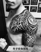 男性帅气玛雅图腾纹身