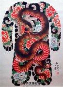 满背蛇传统纹身手稿