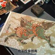 传统麒麟纹身手稿