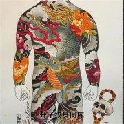 霸气的通体背部麒麟纹身手稿