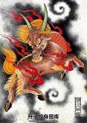 传统彩色麒麟祥云纹身