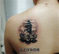 女性背部梵文莲花纹身