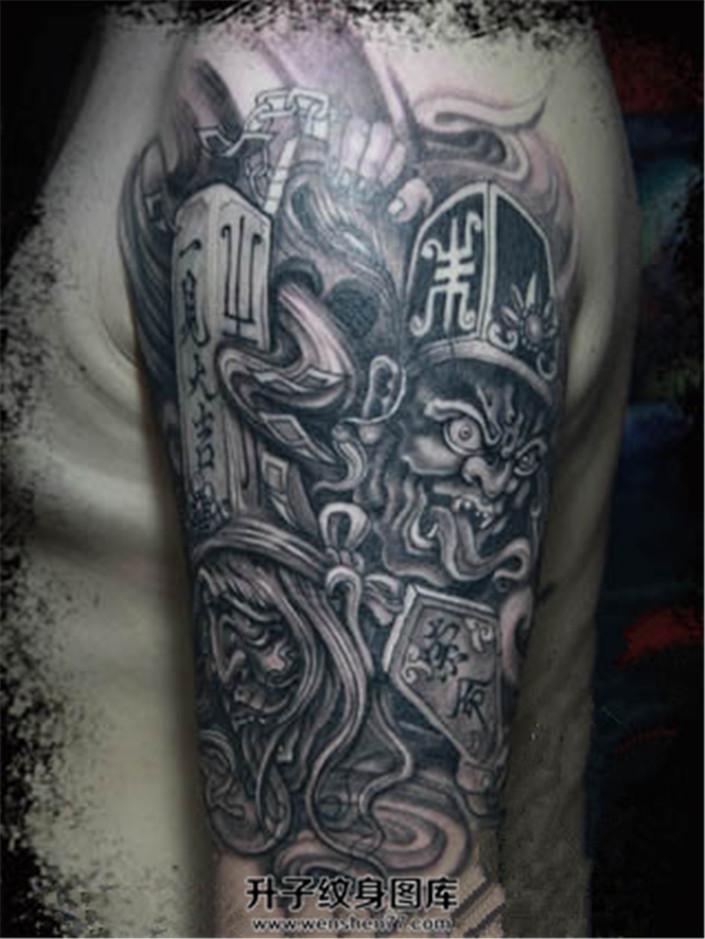 男性大臂黑白无常纹身