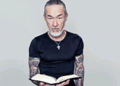 重庆洗纹身 升子刺青