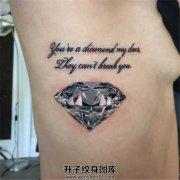 女性胸侧钻石英文纹身