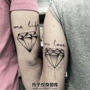 情侣的大臂钻石纹身