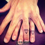 情侣手指线条钻石纹身