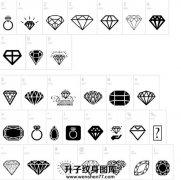 各种小钻石纹身手稿