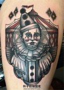 男性大臂马戏团小丑纹身