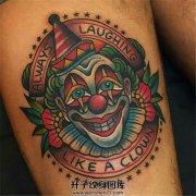 男性大臂小丑纹身always laughing like a clown