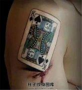 男性大臂3D黑桃国王扑克牌纹身