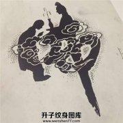 祥云禅字纹身手稿