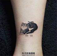 女生脚踝纹身素材推荐——自家猫主子肖像
