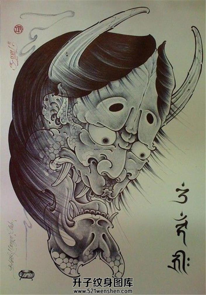 个性鲜明的般若纹身手稿