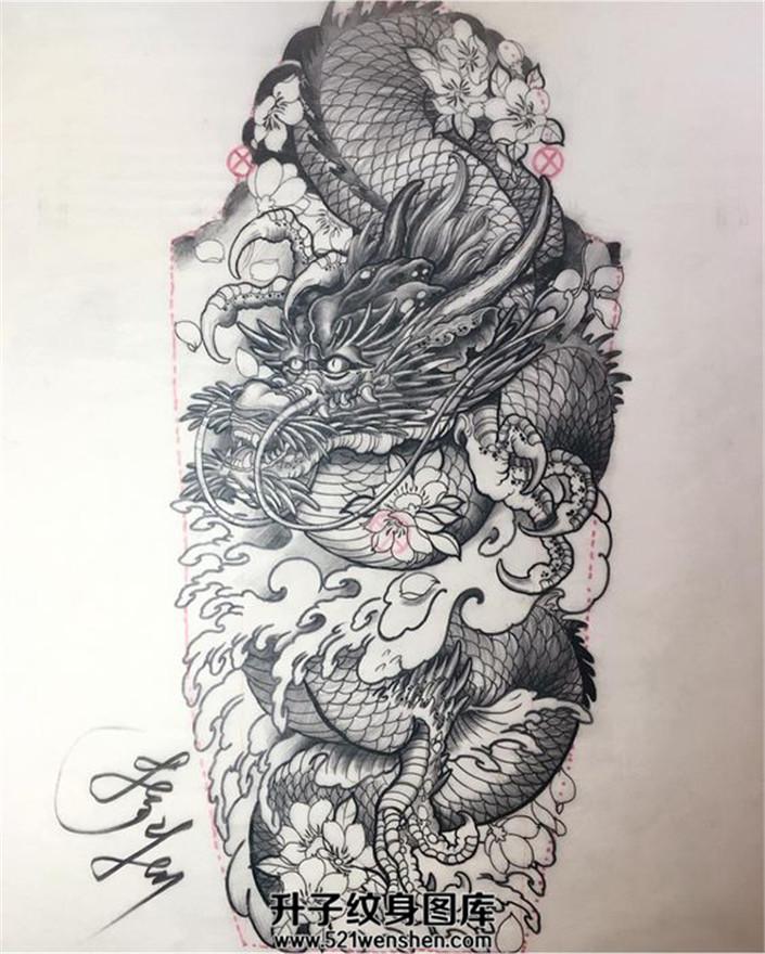 纹身手稿大全龙纹身手稿