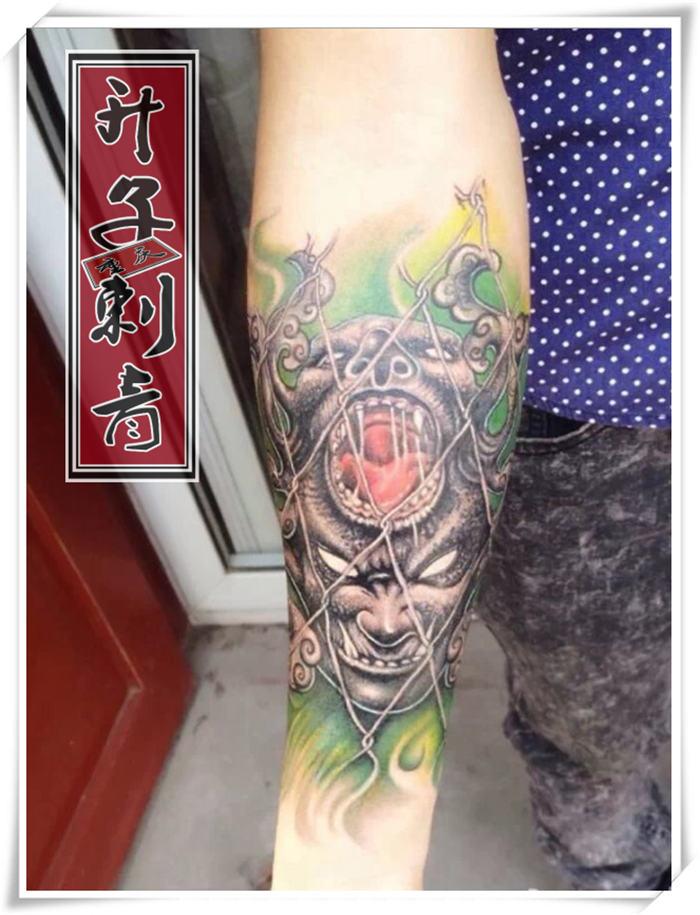 重庆纹身 手臂内侧鬼怪纹身 【观音桥纹身】升子