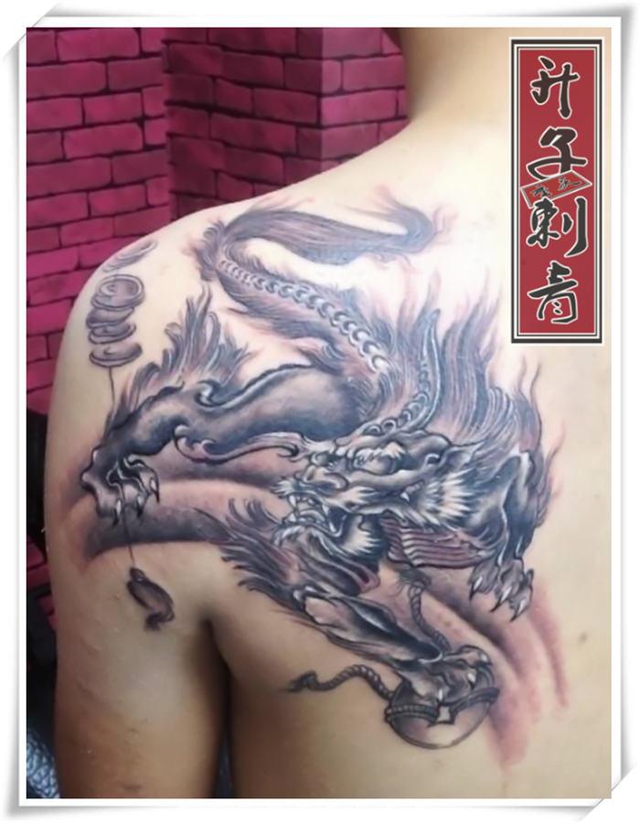 重庆纹身 观音桥纹身 江北纹身店 麒麟纹身图案