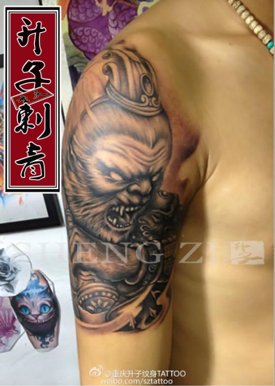 重庆纹身 重庆纹身哪里好 手臂大圣纹身图案