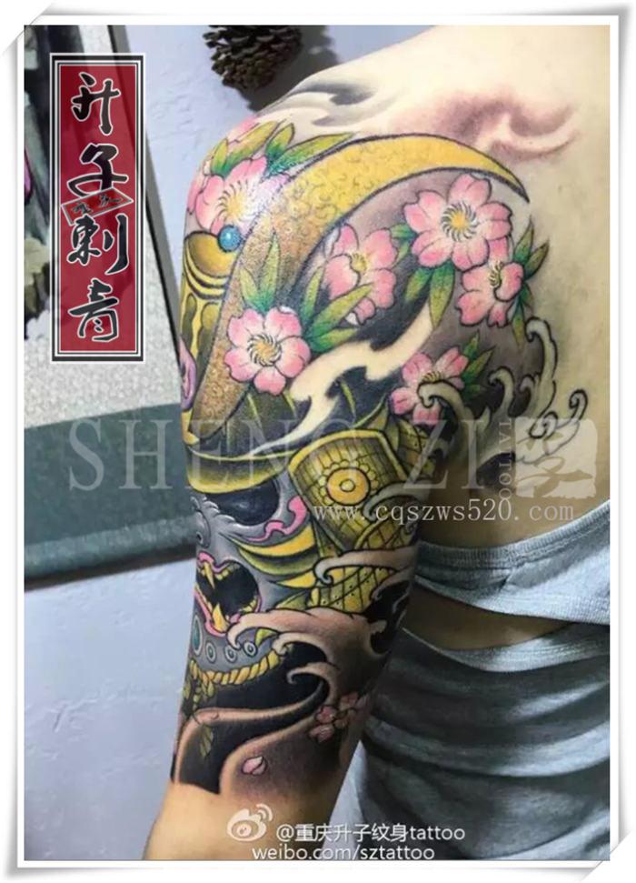 重庆纹身 重庆大臂纹身 大臂武士纹身图案 武士纹身价格