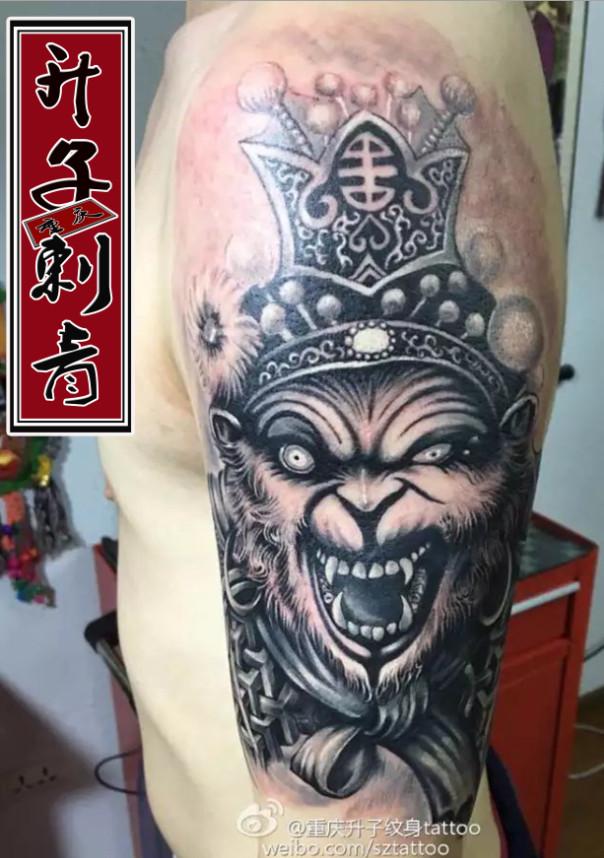 重庆纹身 重庆大臂外侧写实大圣纹身 大臂猴子纹身图案