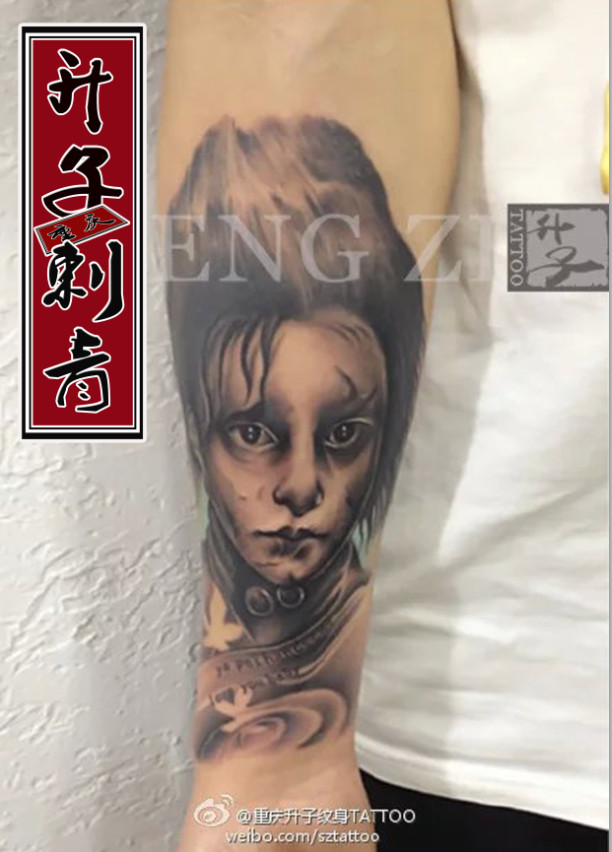 重庆纹身 手臂爱德华纹身图案 手臂肖像纹身图案