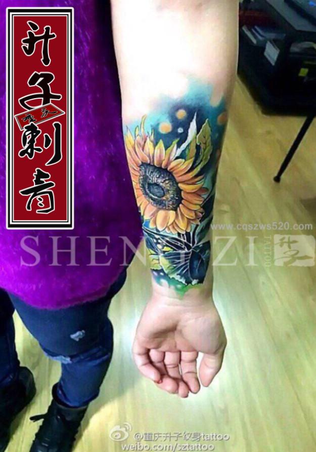 重庆纹身 小臂写实向日葵纹身 遮盖纹身 纹身价格