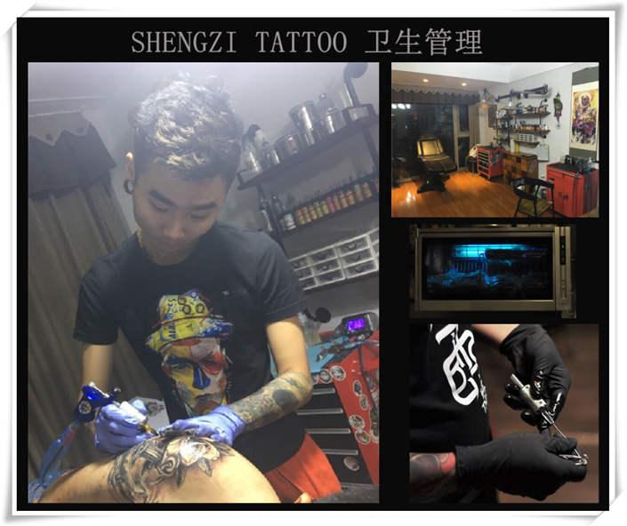 关于我们-重庆升子纹身工作室!