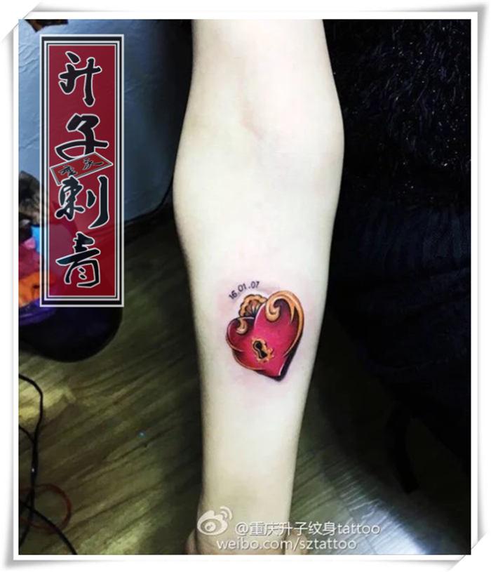 纹身以后纹身部位是否可以碰水?