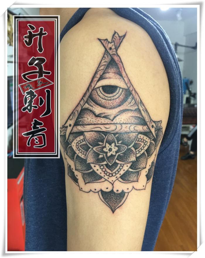 重庆纹身店,手臂点刺上帝之眼纹身图案大全,重庆纹身价格