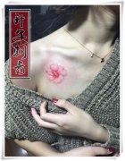 锁骨纹身 重庆锁骨纹身价格_重庆锁骨纹身哪里好