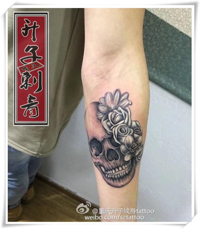 手臂纹身_骷髅纹身-重庆骷髅纹身价格-骷髅纹身忌讳