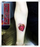 重庆纹身店_重庆爱心纹身_重庆爱心纹身价格-爱
