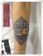 重庆图腾纹身_重庆图腾纹身哪里好-还便宜