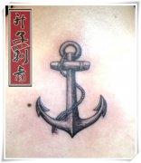 重庆船锚纹身哪里好-船锚纹身价格-选择专业纹身