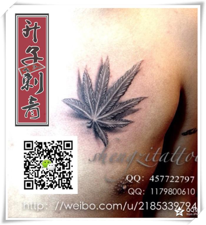 重庆麻叶纹身 重庆麻叶纹身哪里好。选择