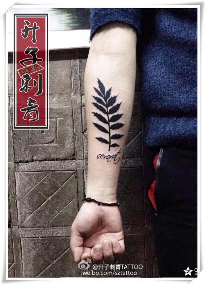 重庆手臂纹身 重庆手臂纹身哪里好